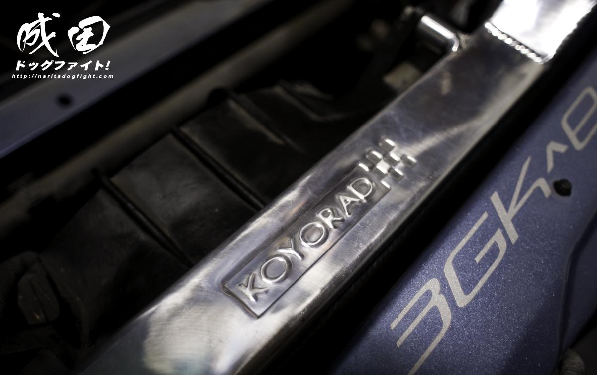 koyo11