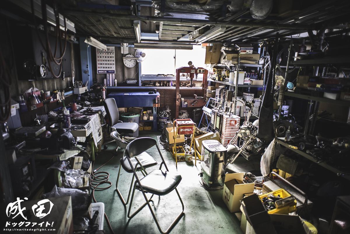 garagework21